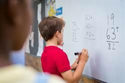 數學加減題答案惹議 網求老師重算
