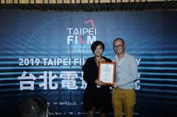 台灣製片躍上國際影壇 影委會聯手鹿特丹影展選拔製片