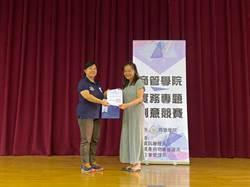 華夏專題競賽  逾百名學生飆創意結合理論與實務