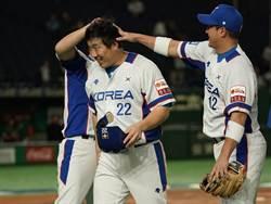 12強》韓勝墨 中華隊失去奧運門票