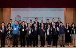 台中學國際研討會登場:創新、共融