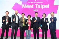 《產業》陳其邁:建構更好環境,支持新創發展