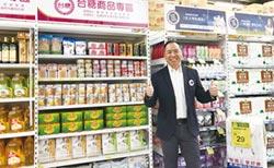家樂福上億改造 台糖量販重生搶客