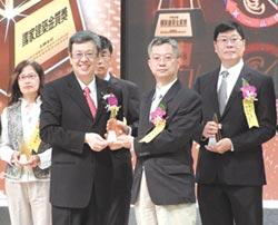 經緯航太國家品牌玉山獎 獲傑出企業類獎