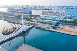 邁向國際城市 高雄亞洲新灣區重大建設 啟動