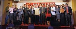 台南估價師公會 推雲端教學系統