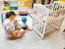降低保母年齡 幼兒媽兼職鬆綁
