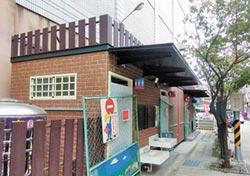 三峽老街新廁所 舖紅磚有在地風