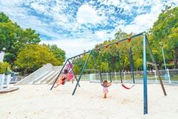 企業認養 公園升級遊樂場