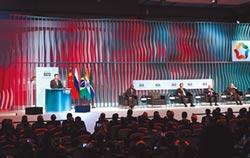 新工業革命夥伴關係 金磚國重點