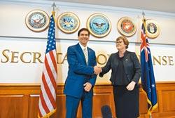 中美防長將會晤 尋求穩定關係