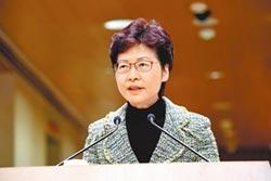 林鄭月娥:現階段不宜評論「禁蒙面法」違憲案件