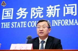 陸首家外資獨資保險公司 安聯將加強市場布局