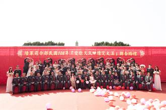 陸軍聯合婚禮 147對新人齊步紅毯