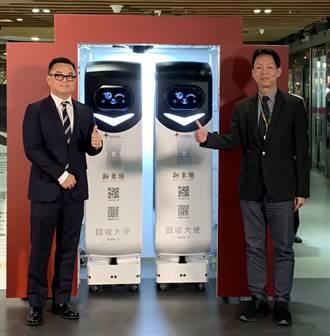 桃機首部餐盤回收機器人上工 邊用餐邊體驗智能服務