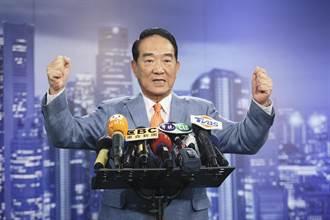 親民黨不分區「郭家軍」在列 宋楚瑜:不排除