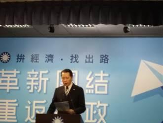 歐陽龍:如果不分區拿掉吳敦義 誰能成為稱職立法院長?