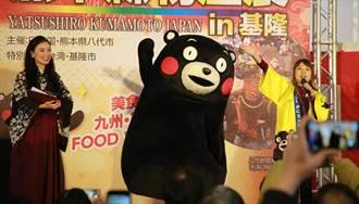 熊本熊周末訪基隆港 明東岸商場賣萌