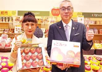 遠百弘前展全台11店巡迴展 夢幻小蜜蘋果首次登台