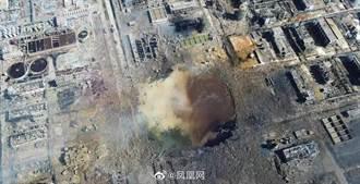江蘇響水化工廠爆炸案 2位副省長受處分