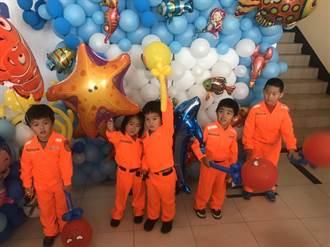 東引小小海巡體驗營 國之北疆學童樂開懷