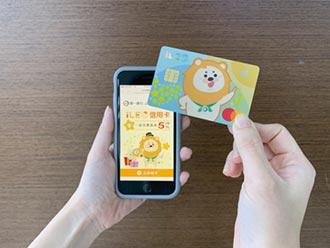 一銀iLEO信用卡 享最高5%現金回饋