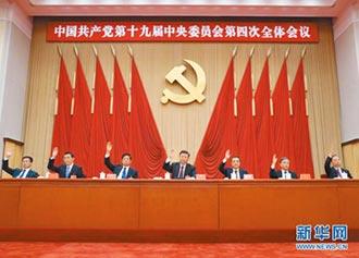 北京保留選後兩岸關係迴旋空間