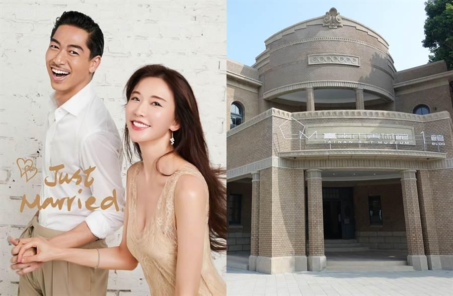 林志玲婚禮當天,南美館會鋪設紅地毯且擴大封街。(圖/林志玲工作室提供;中時資料照片)