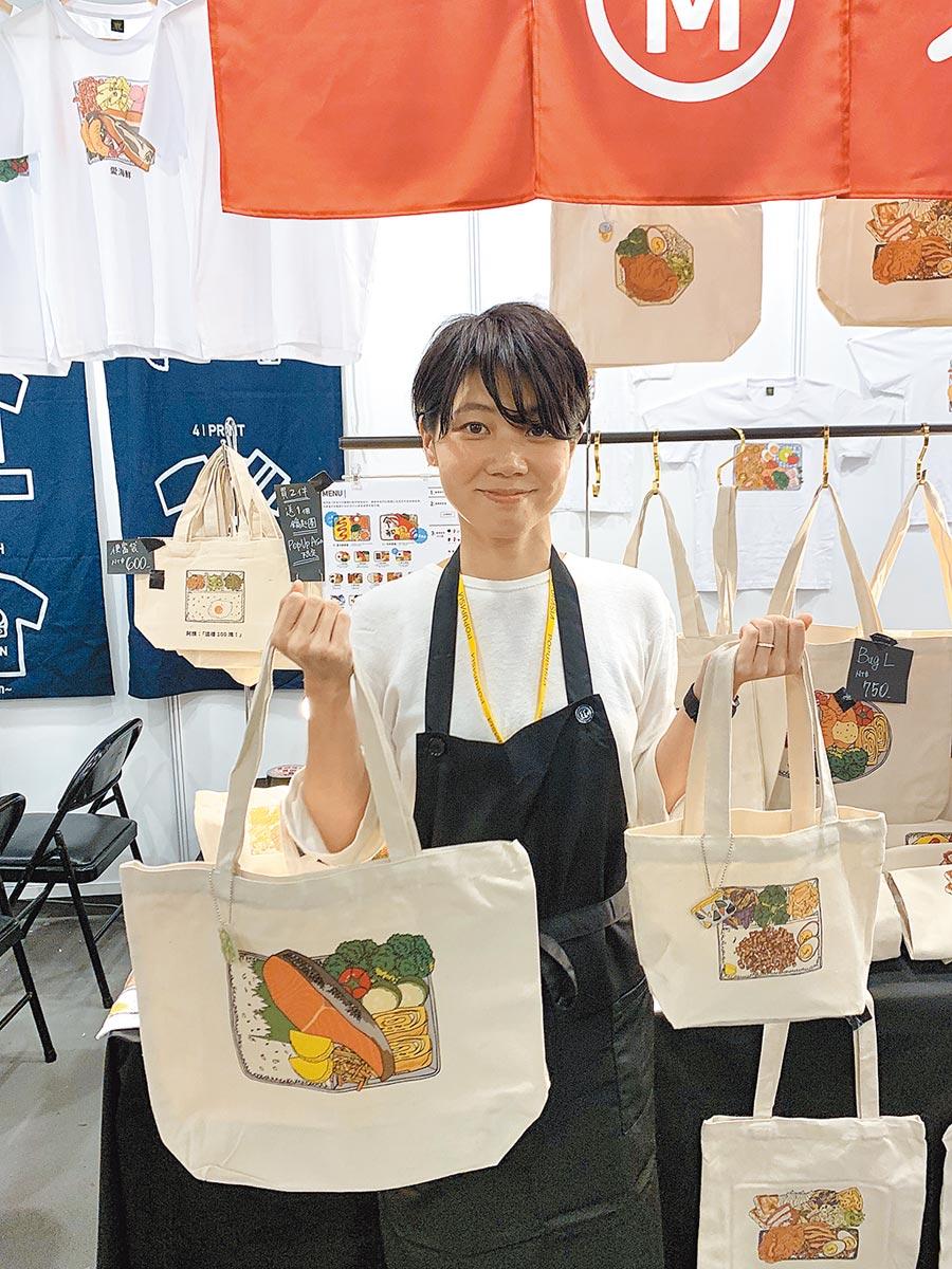 日本Makers客製便當袋,可自由印上喜歡的便當種類。(吳奕萱攝)