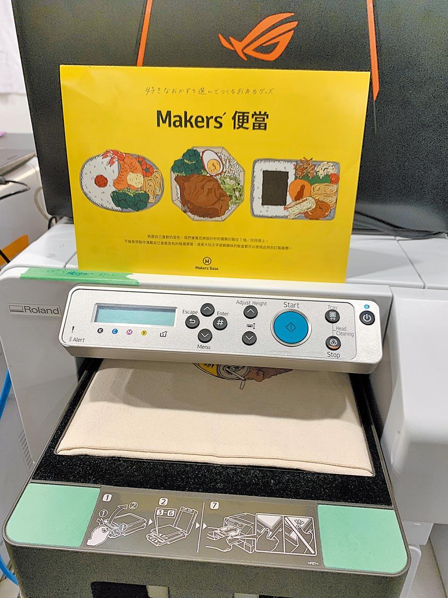 客製印刷機在短時間內,可印出消費者喜歡的便當圖案。(吳奕萱攝)