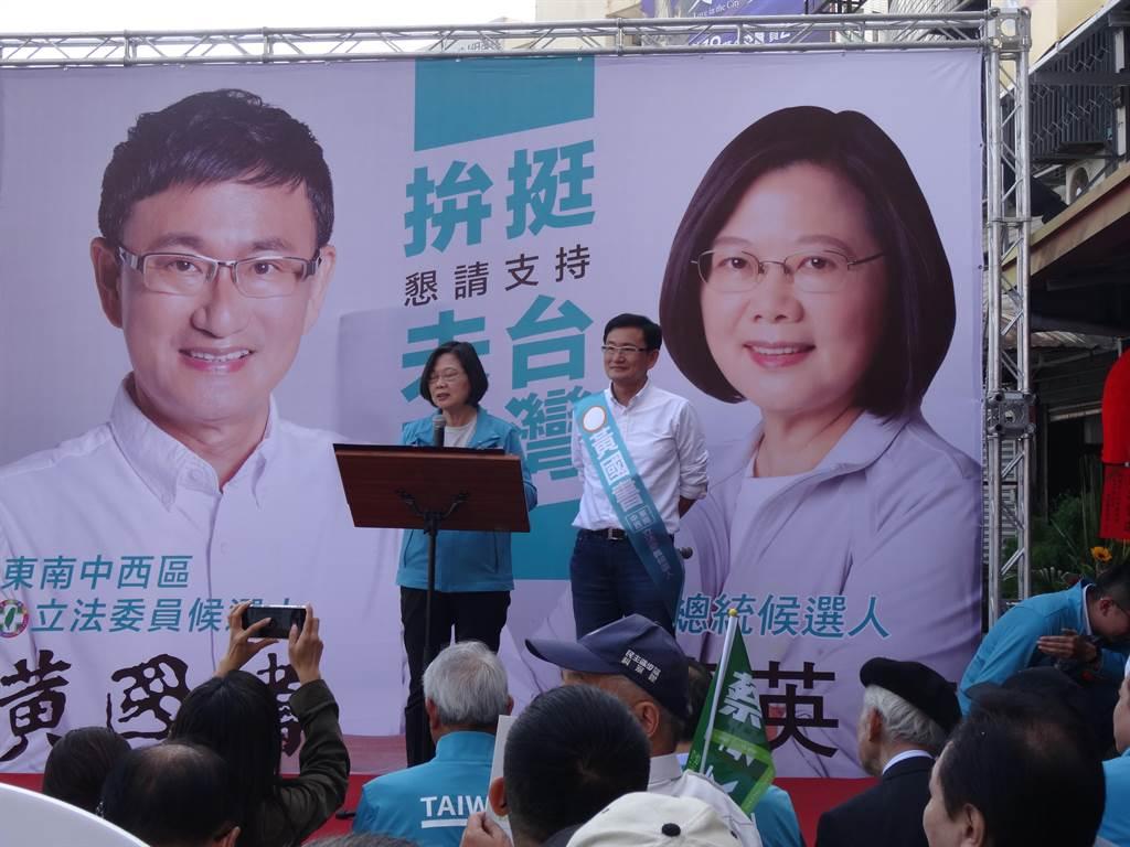 總統蔡英文16日到立委黃國書位於台中東南區的競選總統拜票,也請大家支持民進黨、支持黃國書。(馮惠宜攝)
