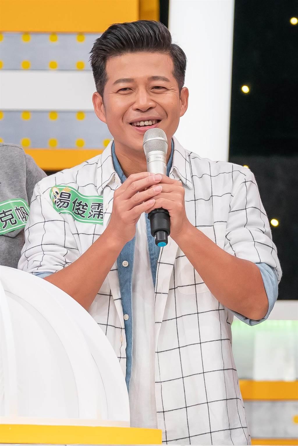 湯俊霈(圖/TVBS提供)