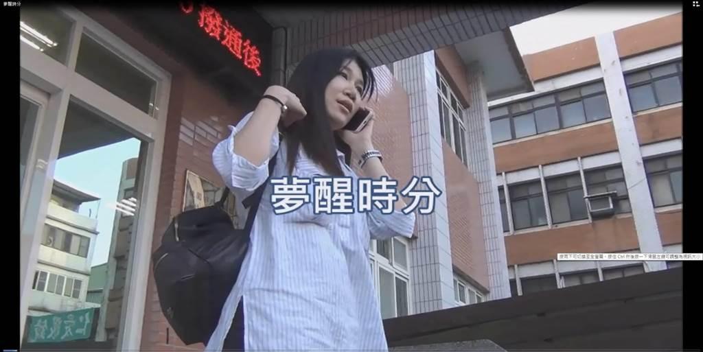 蘆竹警方自拍影片,發揮創意,也融入社會百態。(蘆竹分局提供/甘嘉雯桃園傳真)