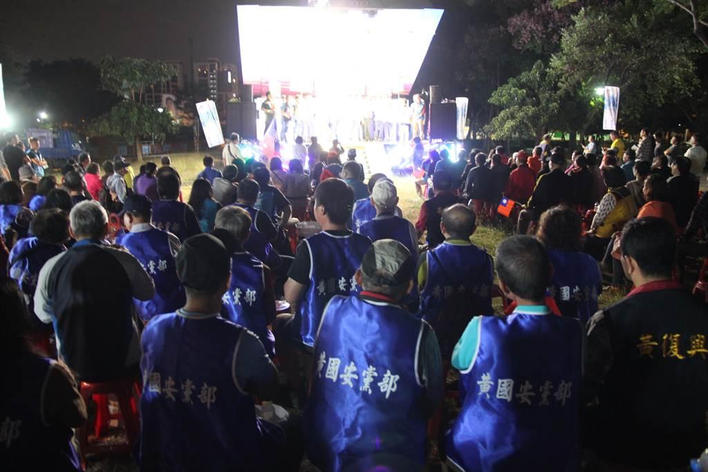 國民黨中市立委參選人莊子富造勢晚會,吸引大批鄉民參加。(陳淑芬攝)