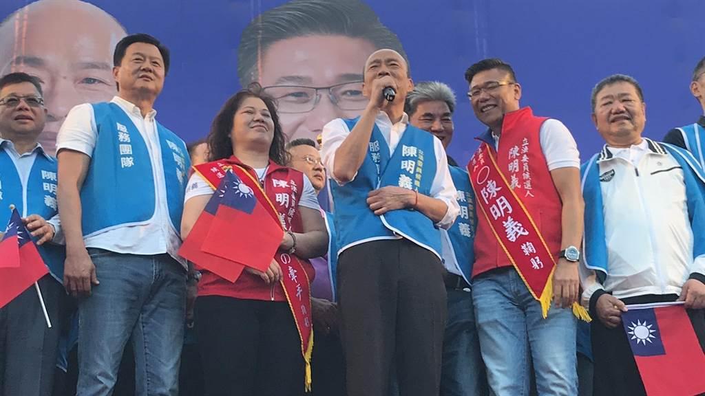 韓國瑜上台致詞,拜託民眾把選票集中,全力支持立法委選參選人陳明義,總統則要投給「全台灣最黑的男人韓國瑜」(戴上容攝)