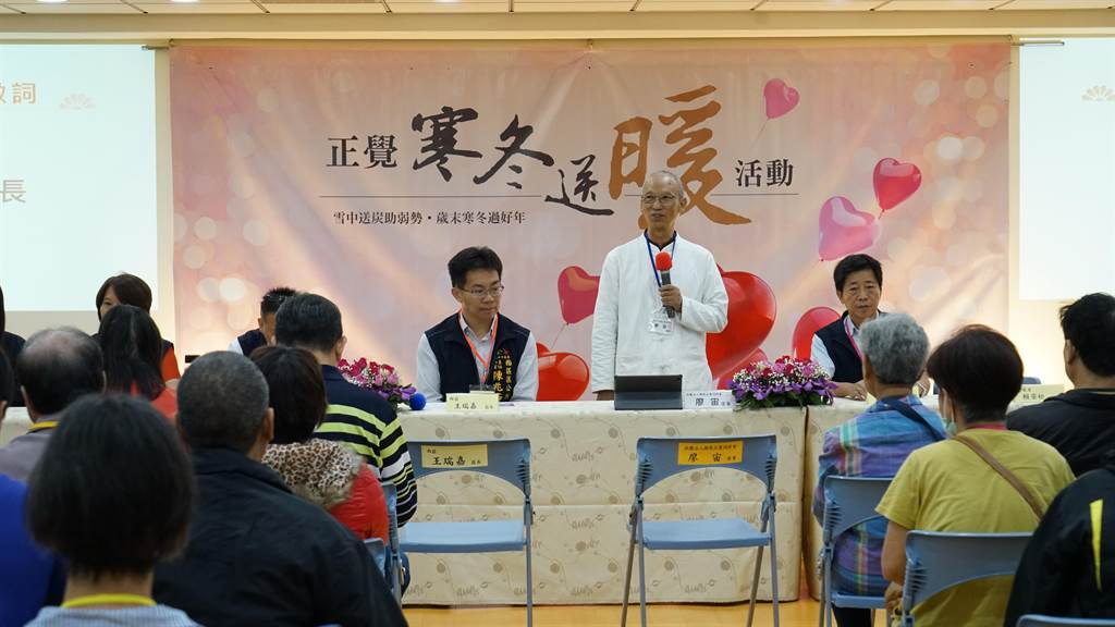 佛教正覺同修會號召全台十二個縣市,為弱勢奉上愛心善款。(盧金足攝)