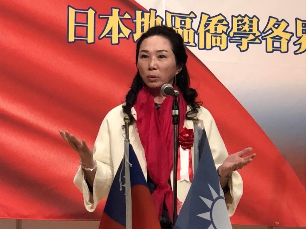 國民黨總統參選人韓國瑜的夫人李佳芬16日晚間在東京都內飯店出席「日本地區僑學各界支持國民黨2020總統候選人韓國瑜暨立法委員選舉後援會成立大會」,在會上致詞。(黃菁菁攝)