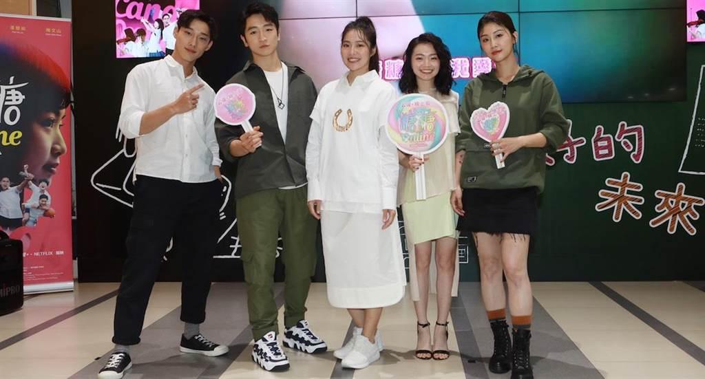 朱芷瑩(右起)、詹宛儒、梁湘華、葛丞、唐綸。公視提供