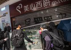 遭示威者大肆破壞 港美心集團傳大規模停業