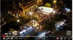 韓國瑜庶民開講空拍影片曝光 網:真實民調在這!