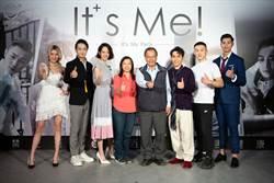 高粱也拼年輕化!「Its Me我的生活派對」展覽請來六大職人共談生活美好