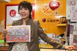 女星轟台灣狗糧廠商髒 讚大陸狗糧「人也可吃」
