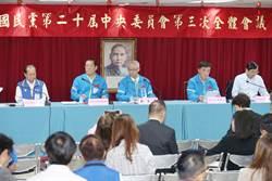 為國民黨奮鬥一生 吳敦義:誓言奪回立法院長