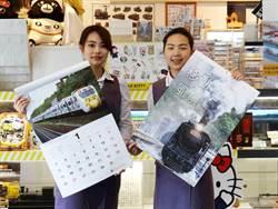 鐵道迷看過來 2020鐵道月曆下周四開賣