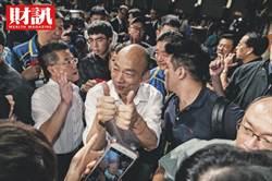 韓國瑜頻爆金句 韓營非典型選戰打法解析