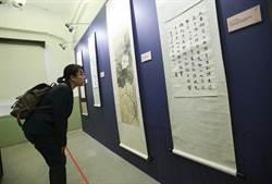「回到1949 中華民國渡海70周年紀念文物展」記者會