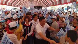 造勢場面熱  李武龍:選舉不抹黑