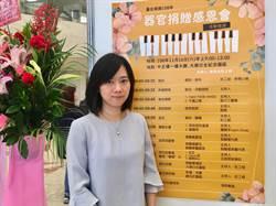 7旬母捐眼角膜圓夢 家人受感動集體簽器捐同意書