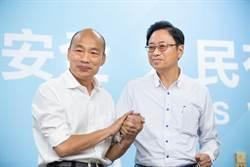 韓國瑜推「六六六」托育政策 下周將公布