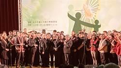 台灣可貴在哪裡?   蔡英文:實現自己的民主自由   將經驗貢獻給國際